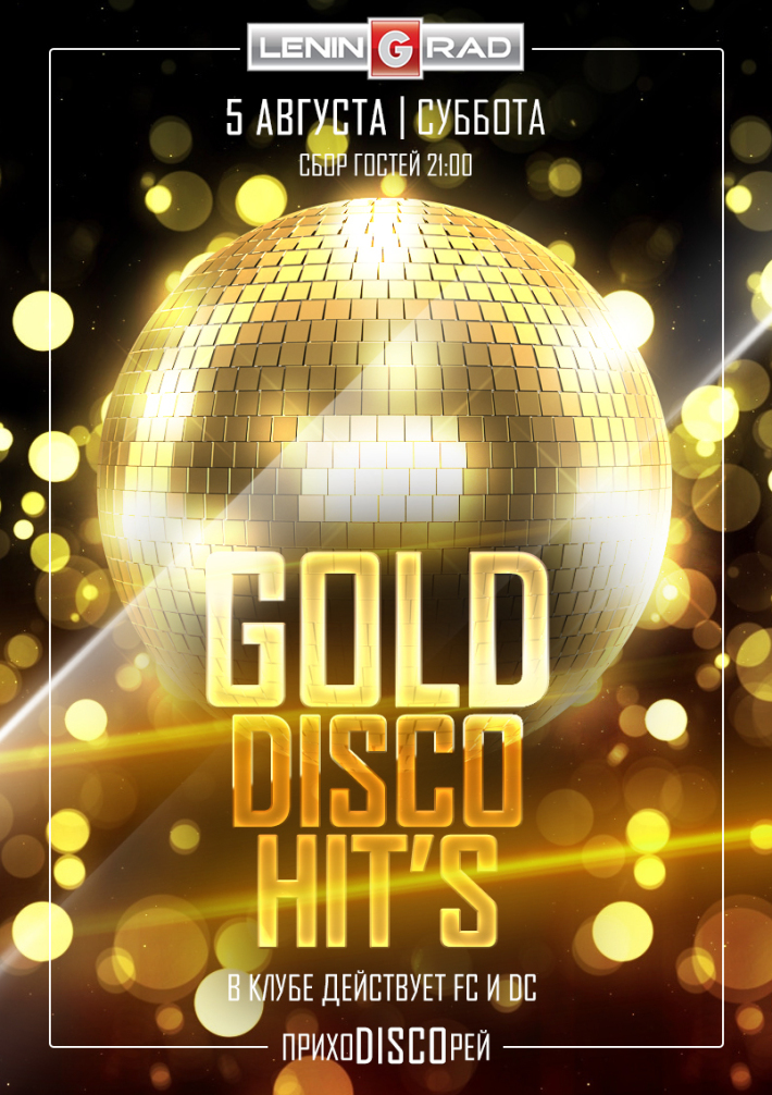 GOLD DISCO HITS 5 августа, суббота, в 21:00