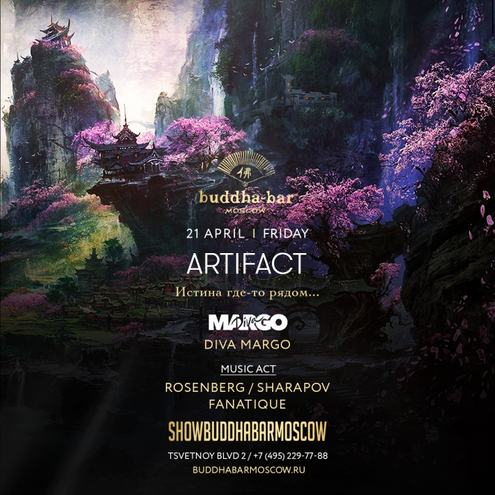 "SHOW BUDDHA-BAR MOSCOW: ""ARTIFACT"" 21 апреля, пятница, в 21:00"