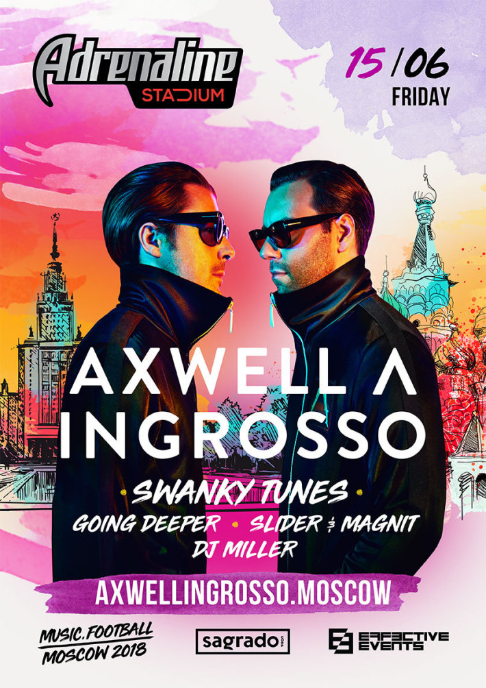 Music.Football 2018: Axwell Λ Ingrosso 15 июня, пятница, в 22:00
