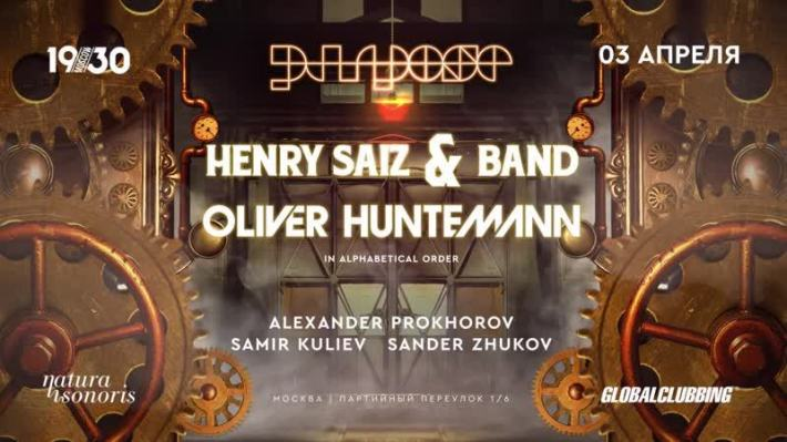 PURPOSE: HENRY SAIZ & BAND, OLIVER HUNTEMANN 3 апреля, суббота, в 23:59